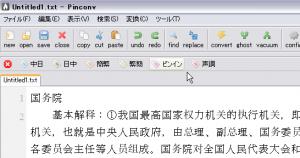 commandbar2