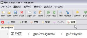 commandbar3