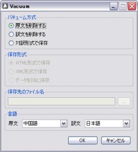 commandbar6