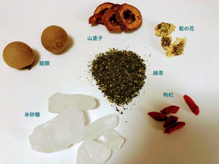 碗子-八宝茶-材料