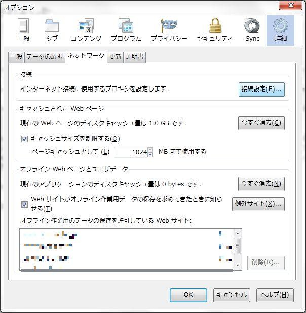 www google co jp で 接続 が 拒否 され まし た